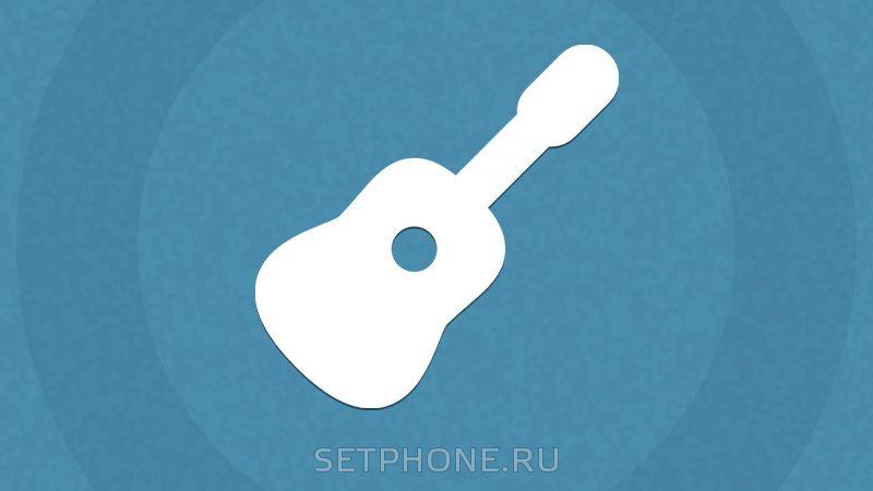 Лучшие приложения для настройки гитары