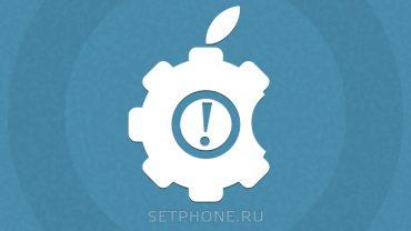 Самые нужные приложения на Айфон