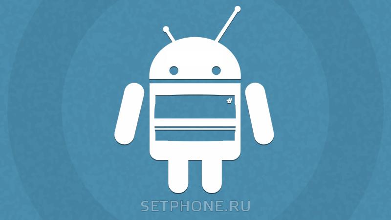 Скачать приложения для андроид [PUNIQRANDLINE-(au-dating-names.txt) 59