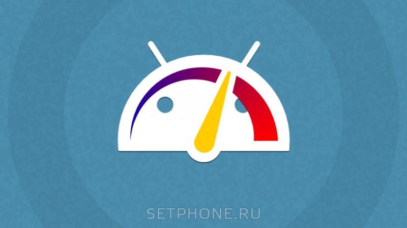 Лучшие бенчмарки для Android