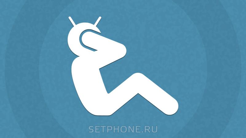 Лучшие фитнес-приложения для Android