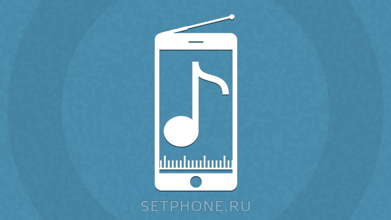 Радио для Айфон