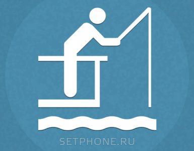 Мобильные приложения для рыбаков