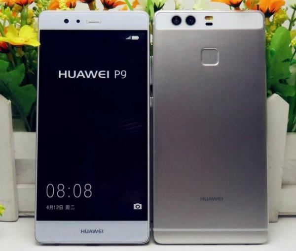 HuaweiP9-1