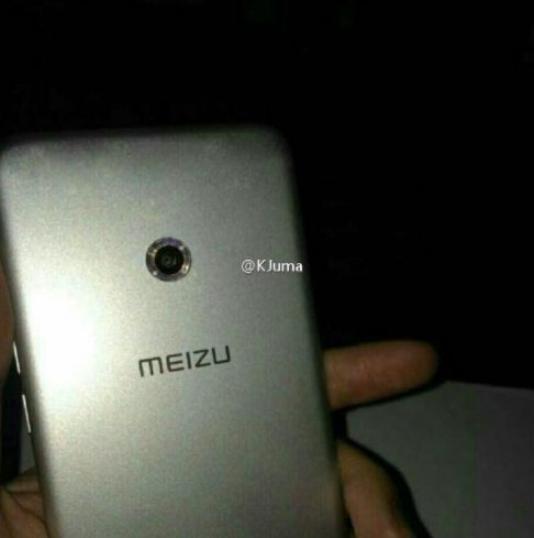 meizu-x-live-photo