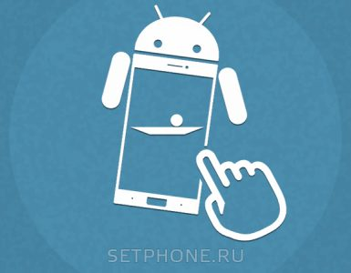 Зачем нужен гироскоп и как узнать, есть ли он в смартфоне?