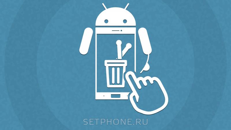 Как удалить root-права с Android?
