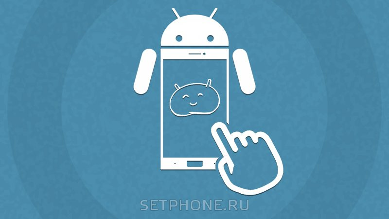 Как узнать версию Android?