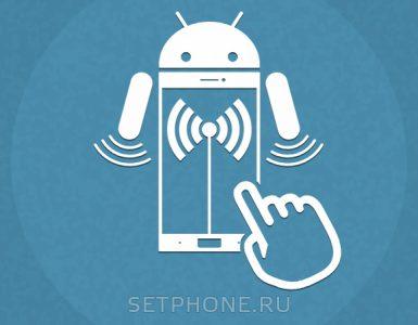 Как раздать Wi-Fi с телефона на Android?