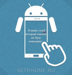 Как исправить синтаксическую ошибку на Android?