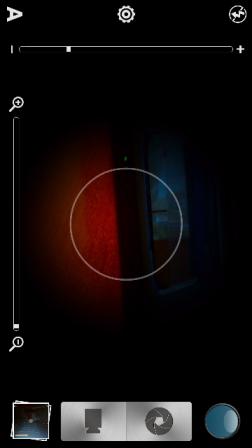 Эффект глубина резкости на камере HTC One X