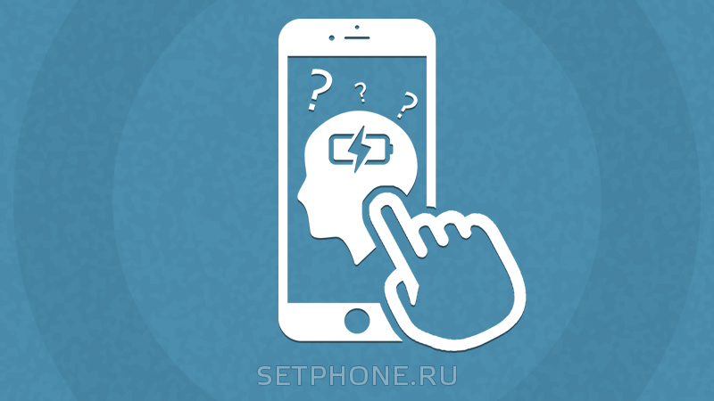 Первая зарядка айфона 5s