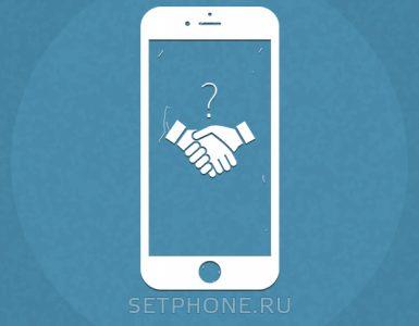 Как проверить Айфон при покупке с рук?