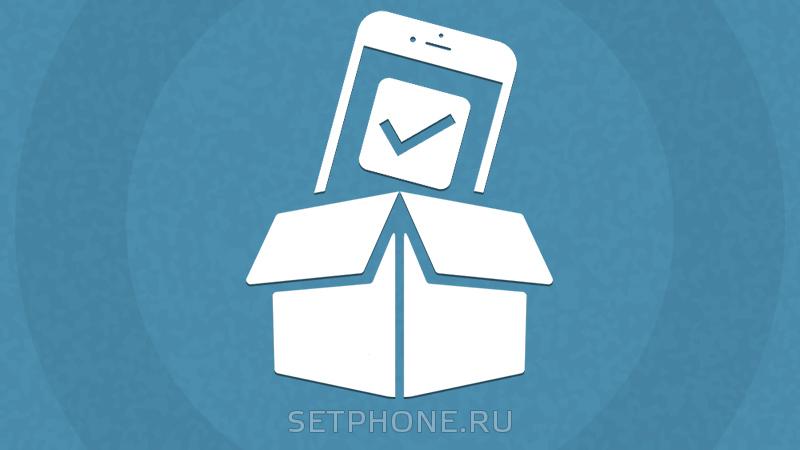 Как создать резервную копию iPhone?