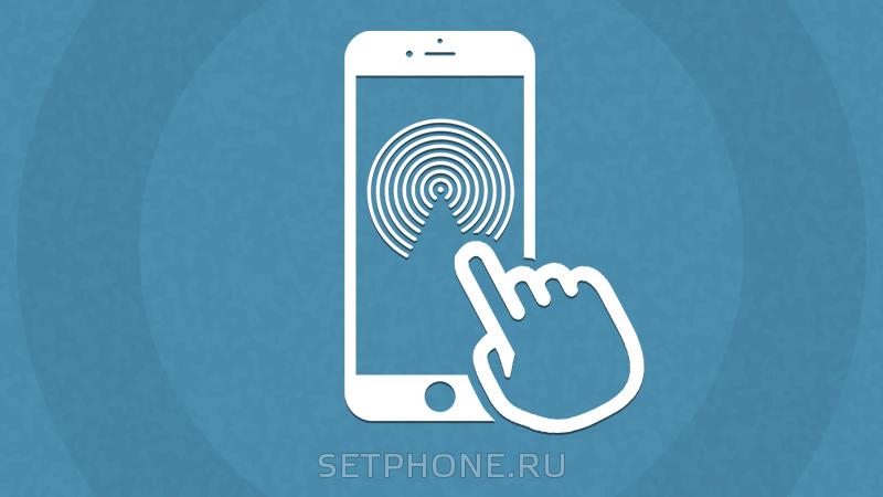 Как пользоваться AirDrop на iPhone