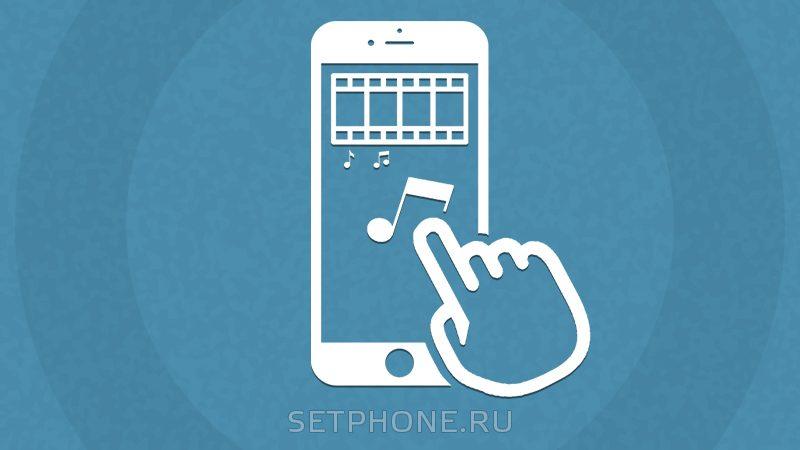 программа наложить музыку на видео в инстаграм на айфоне