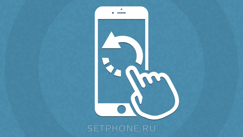 Как обнулить айфон 5