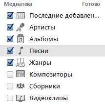 Сортировки музыкальных файлов