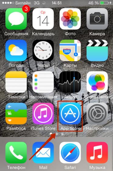 Как качать приложения на айфон
