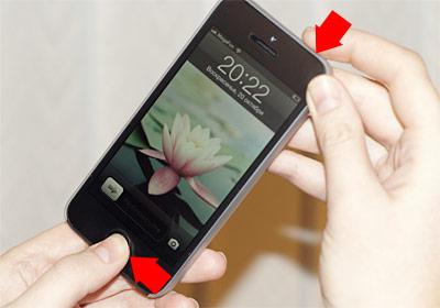 Как сделать экран на айфон 5s