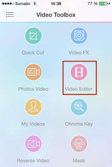 наложить музыку на фото приложение для айфона