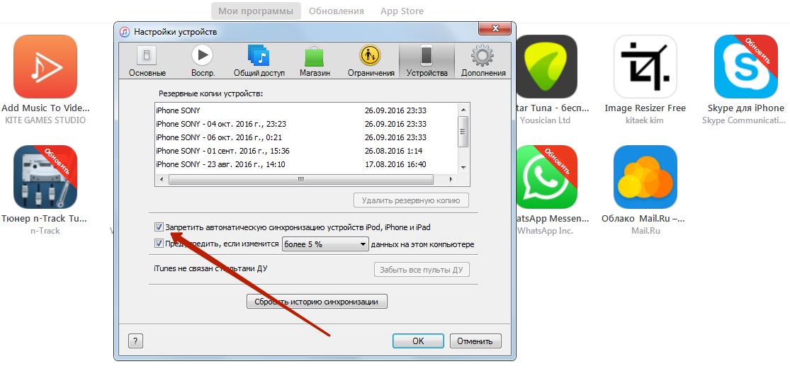 Программа для восстановления удаленных сообщений вконтакте скачать