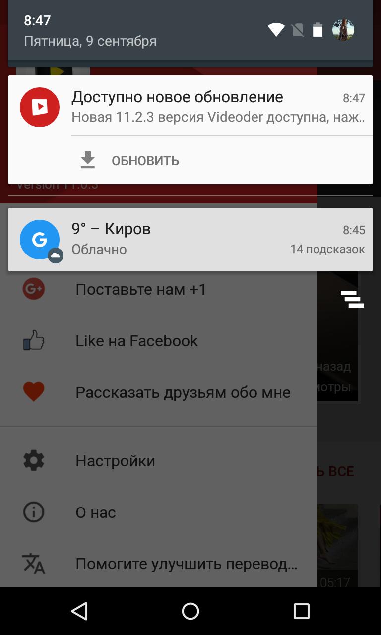 инструкция пользования айфона а1332 емс 380а