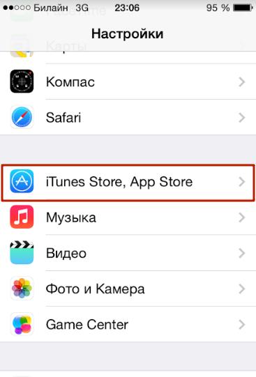 Как сделать app store на русском языке