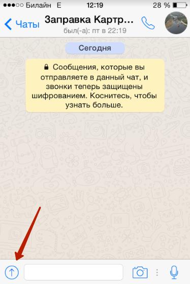 Как отправить картинку с айфона в сообщении, картинки надписями