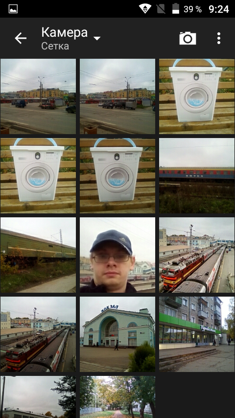 C:\Инструкции для Андроид\Foto_na_kontakt_Android_02.png