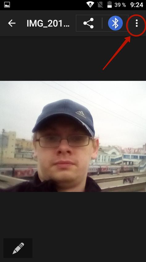 Звонок на Весь Экран для Андроид