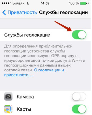 Айфон разряжается на зарядке