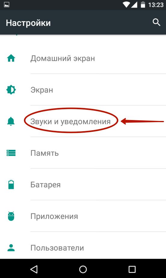 Как увеличить громкость на Андроид - увеличение громкости динамика Android