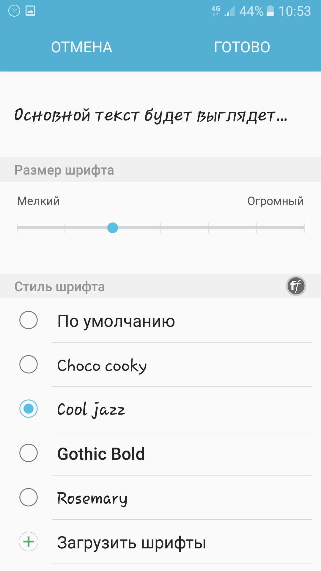 как изменить интерфейс в вк андроид