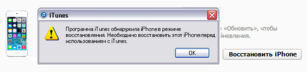 Как полностью сбросить айфон