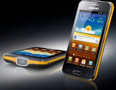 Смартфон Samsung Galaxy Beam