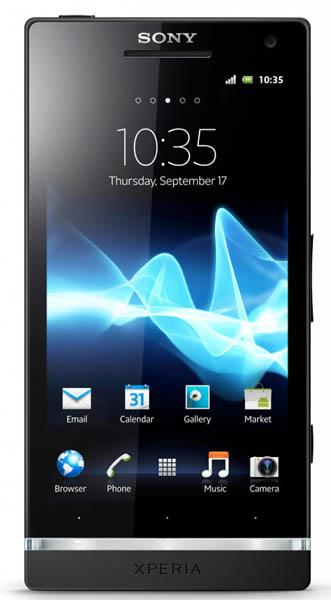 Смартфон Sony Xperia S в России