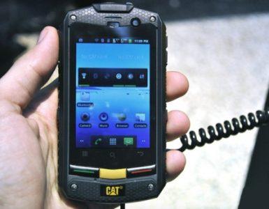 Коммуникатор Caterpillar CAT B10