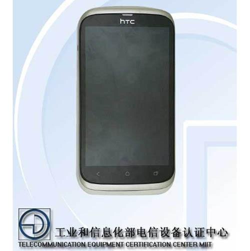 Смартфон HTC T328w Wind