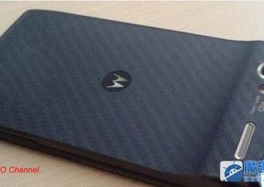 Смартфон Motorola RAZR Blade