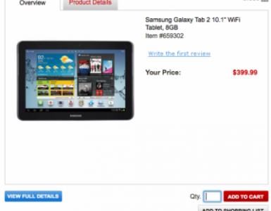 Цена Samsung Galaxy Tab 2 (10.1)