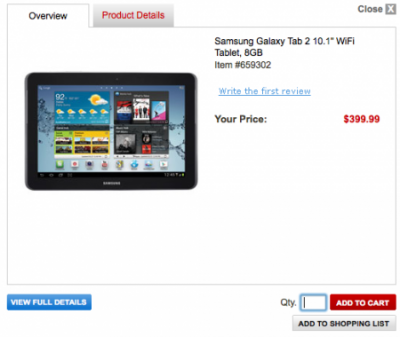 Стала известна цена Samsung Galaxy Tab 2 (10.1)