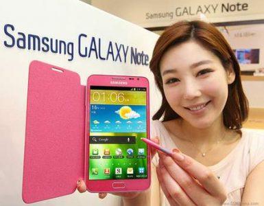 Samsung Galaxy Note розовый