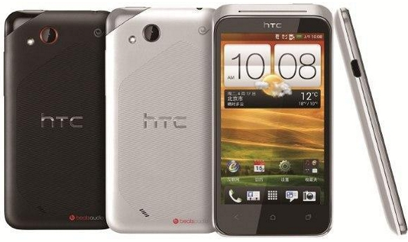 HTC VC T328d