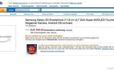 Прием предзаказов на сайте Amazon.de