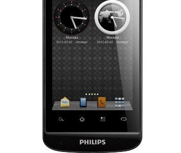 Philips W626