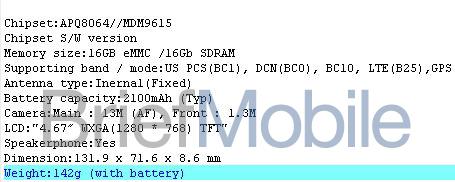 Параметры смартфона LG LS970 Eclipse