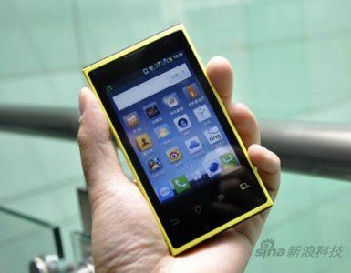 Baidu Changhong H5018