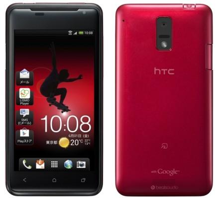 В Японии стартуют продажи смартфона HTC J