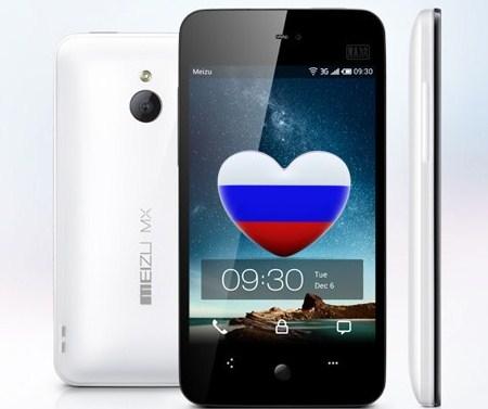 Стартовали продажи Meizu MX в России